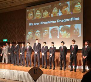 広島ドラゴンフライズ 感謝の集い
