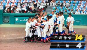 第99回甲子園決勝